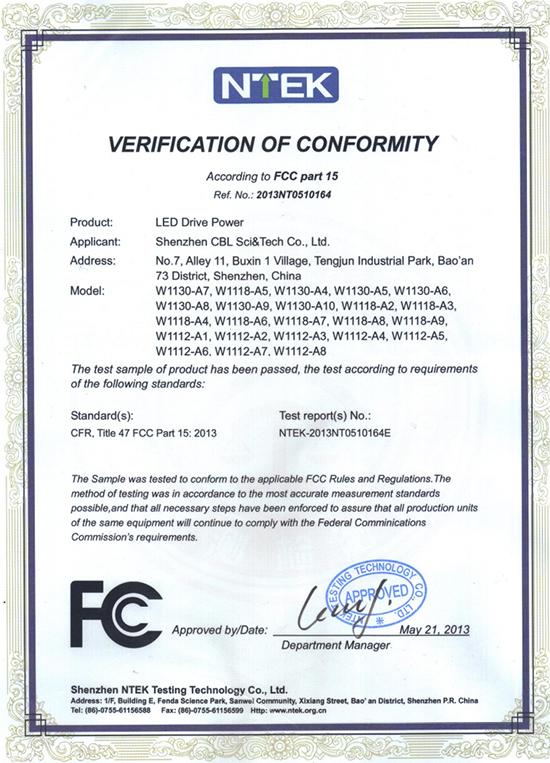 维嘉鑫隔离内置日光灯FCC证书